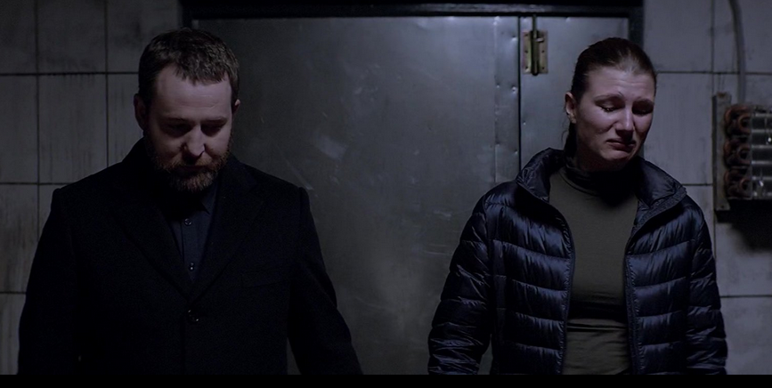 Review: LOVELESS